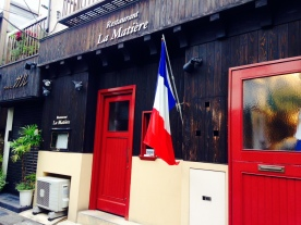 Don't forget, Kagurazaka has a large French expatriate population so you'll find lots of French restaurants around!